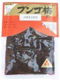 501 ブンゴ梅 ハチミツ 200g 真空 袋