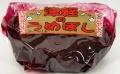 津軽のうめぼし(樽なし)580g 12個 【セール】お得な【だんだん割引】