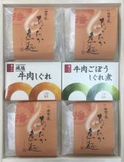 揖保乃糸あったか煮麺・しぐれ煮詰合せ UY-40