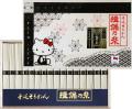 ハローキティ揖保乃糸特級品KTW-50