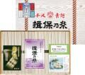 揖保乃糸特級品ひね・熟成麺詰合せ2kg