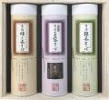 茶師監修 茶そば3種詰合せ HSK-40