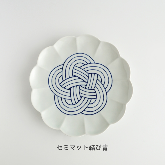 菊割皿 22.5cm 金善製陶所