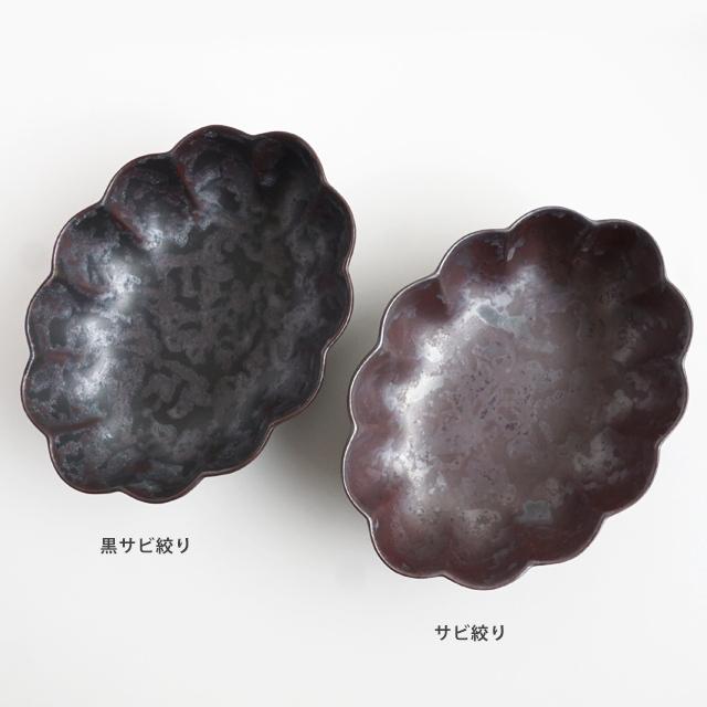 楕円菊割小鉢 金善製陶所