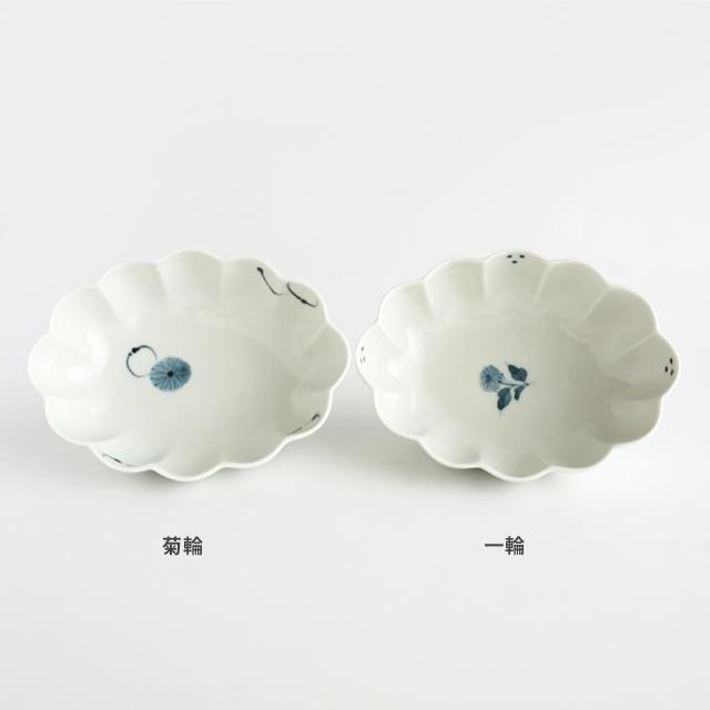 楕円菊割小鉢 金善製陶所 金善窯 有田焼