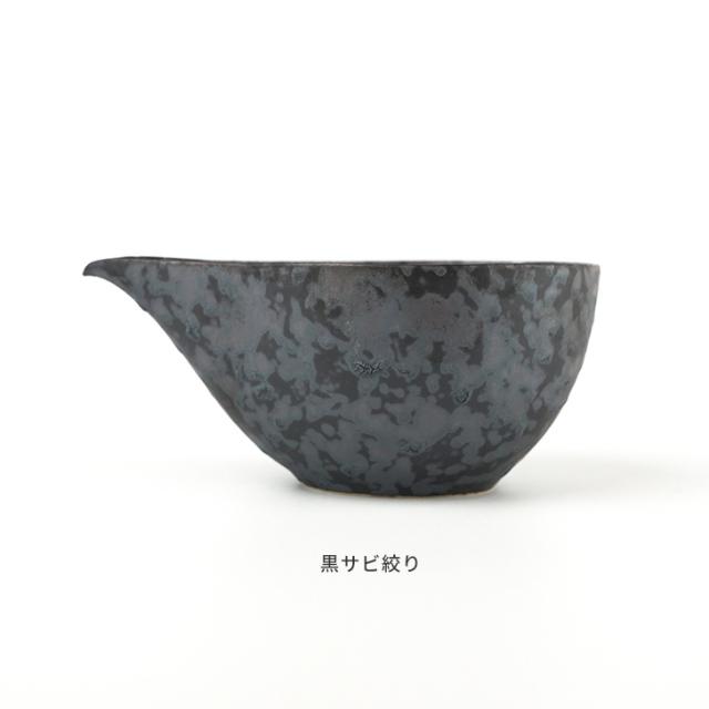 小鉢 金善窯 金善製陶所 有田焼