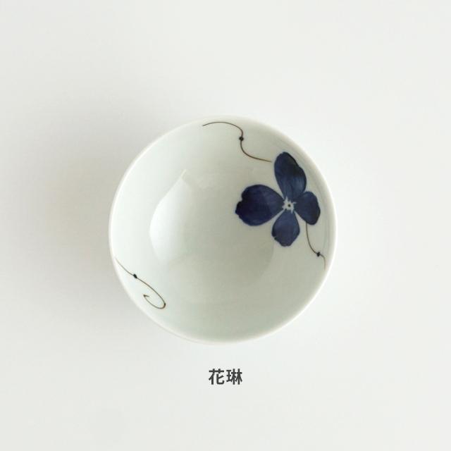 豆丸小鉢 金善製陶所