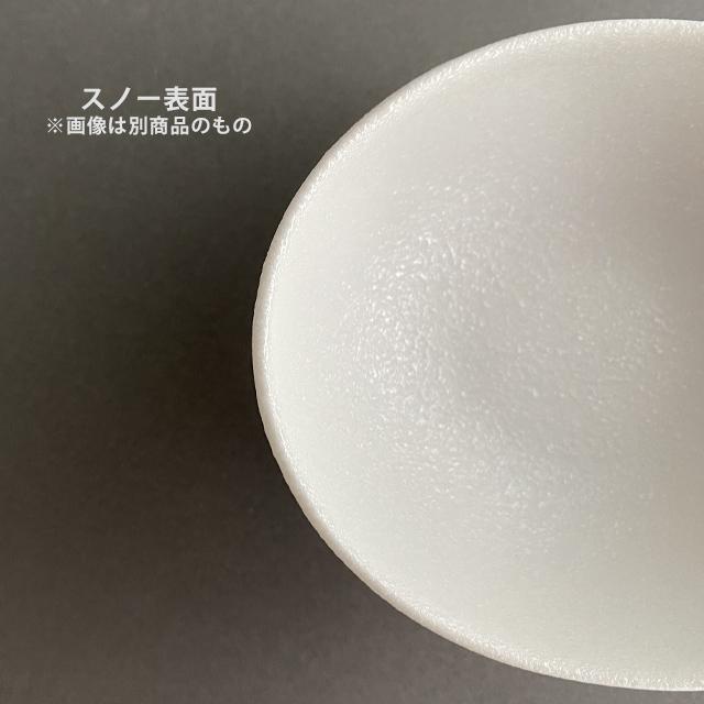 豆反正角小鉢