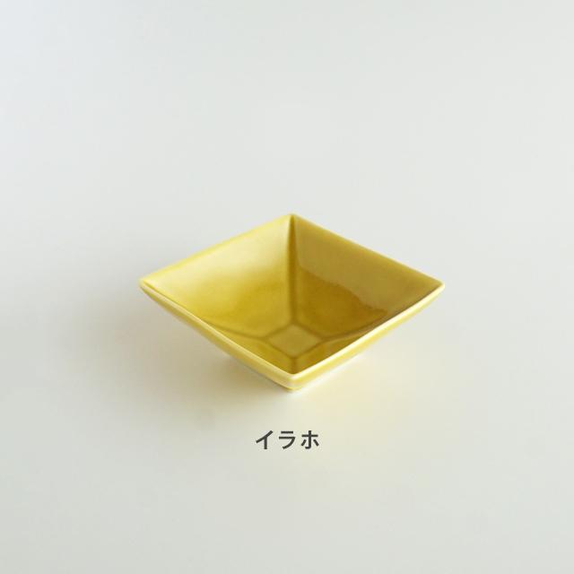 豆反正角小鉢 金善製陶所 金善窯 有田焼