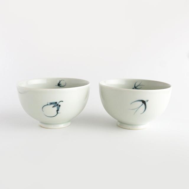 高台ボール碗(反り高台) 金善製陶所 金善窯 有田焼