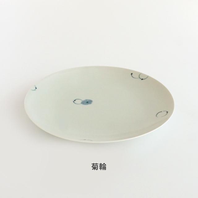 プレーンボール20cm 金善製陶所 金善窯 有田焼