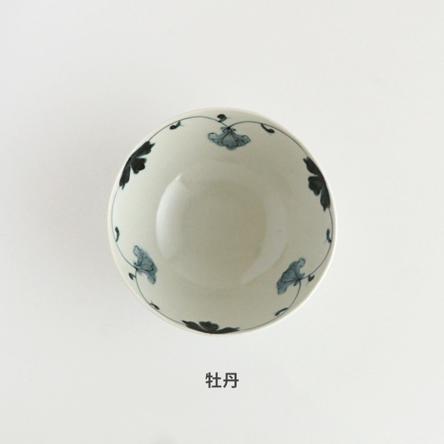 プレーンボール12cm 金善製陶所 金善窯 有田焼