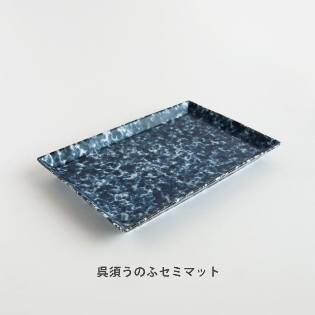 22.5cmリム長角プレート 金善製陶所 金善窯