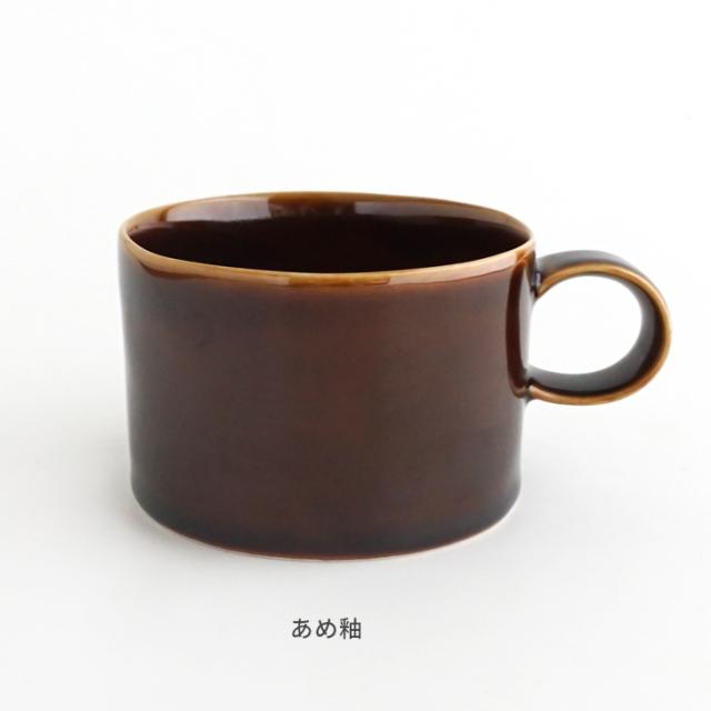 ボウル ハンドル付 金善製陶所 金善窯 有田焼