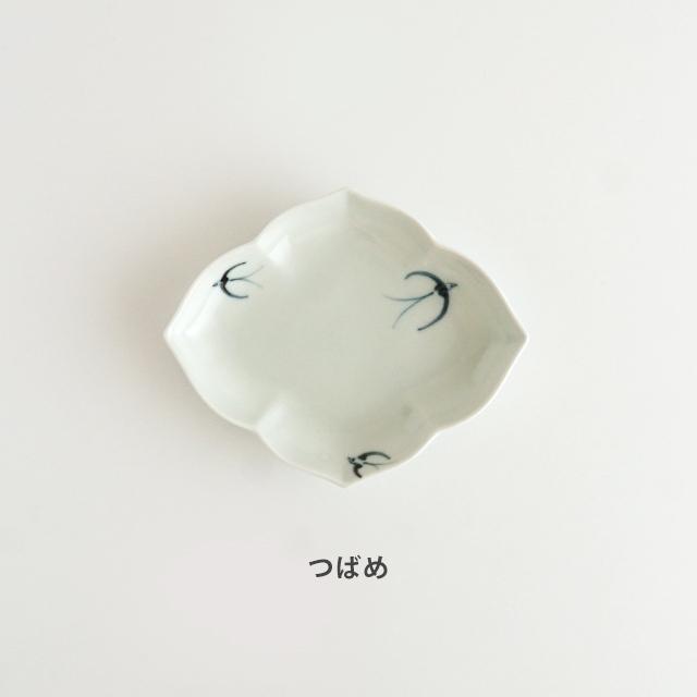 桔梗菱型小皿 金善製陶所 金善窯 有田焼