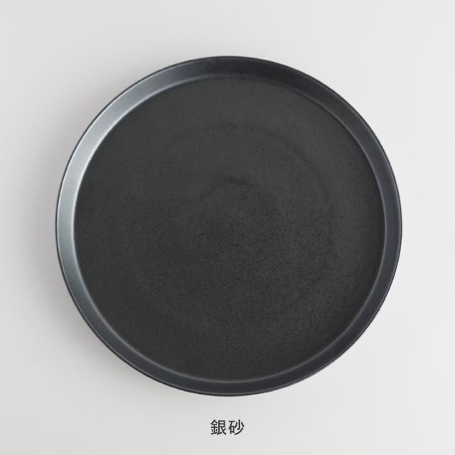 反りプレート 24cm 銀砂