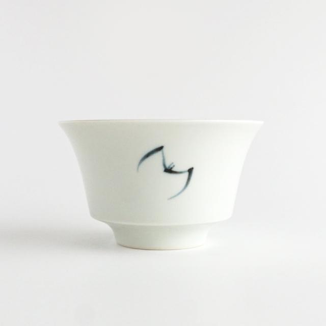 11.5cm反高台碗 金善製陶所 金善窯 有田焼