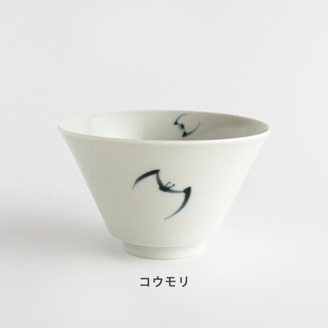 11.5cm反型碗 金善製陶所 金善窯 有田焼