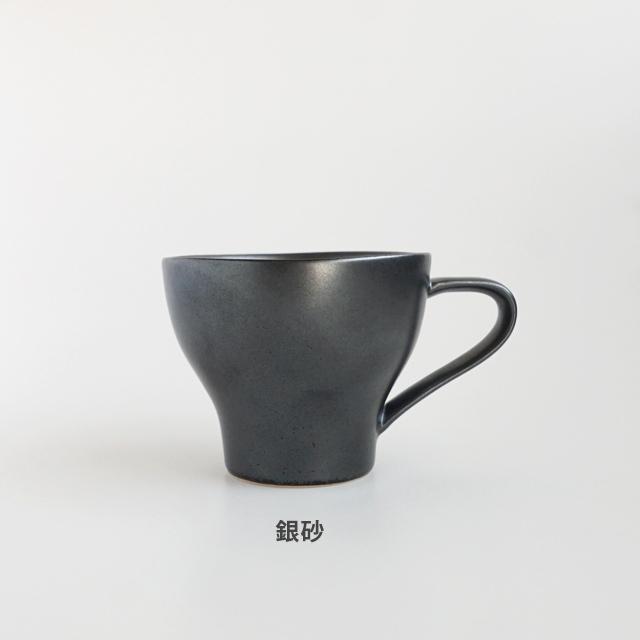 スムースハンドルリングカップ 金善製陶所