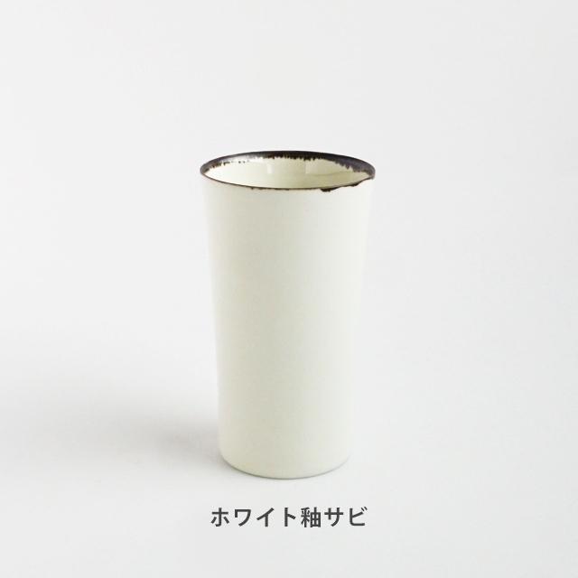 H9グラス 金善製陶所 金善窯