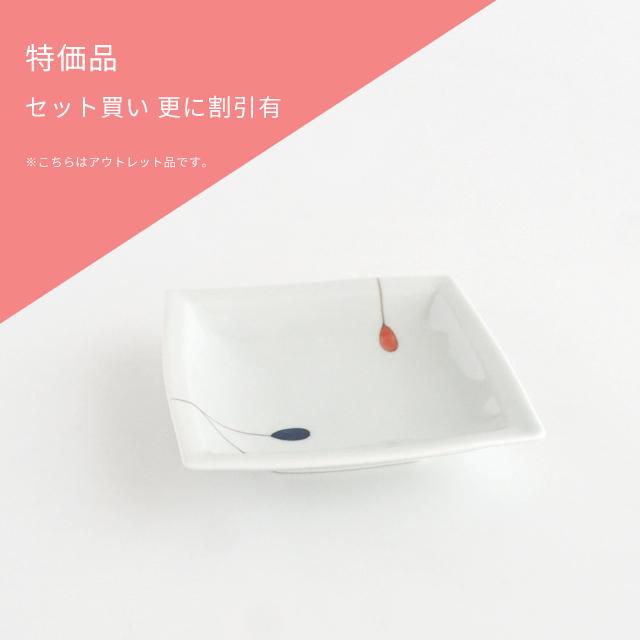 セール アウトレット 金善製陶所 小皿