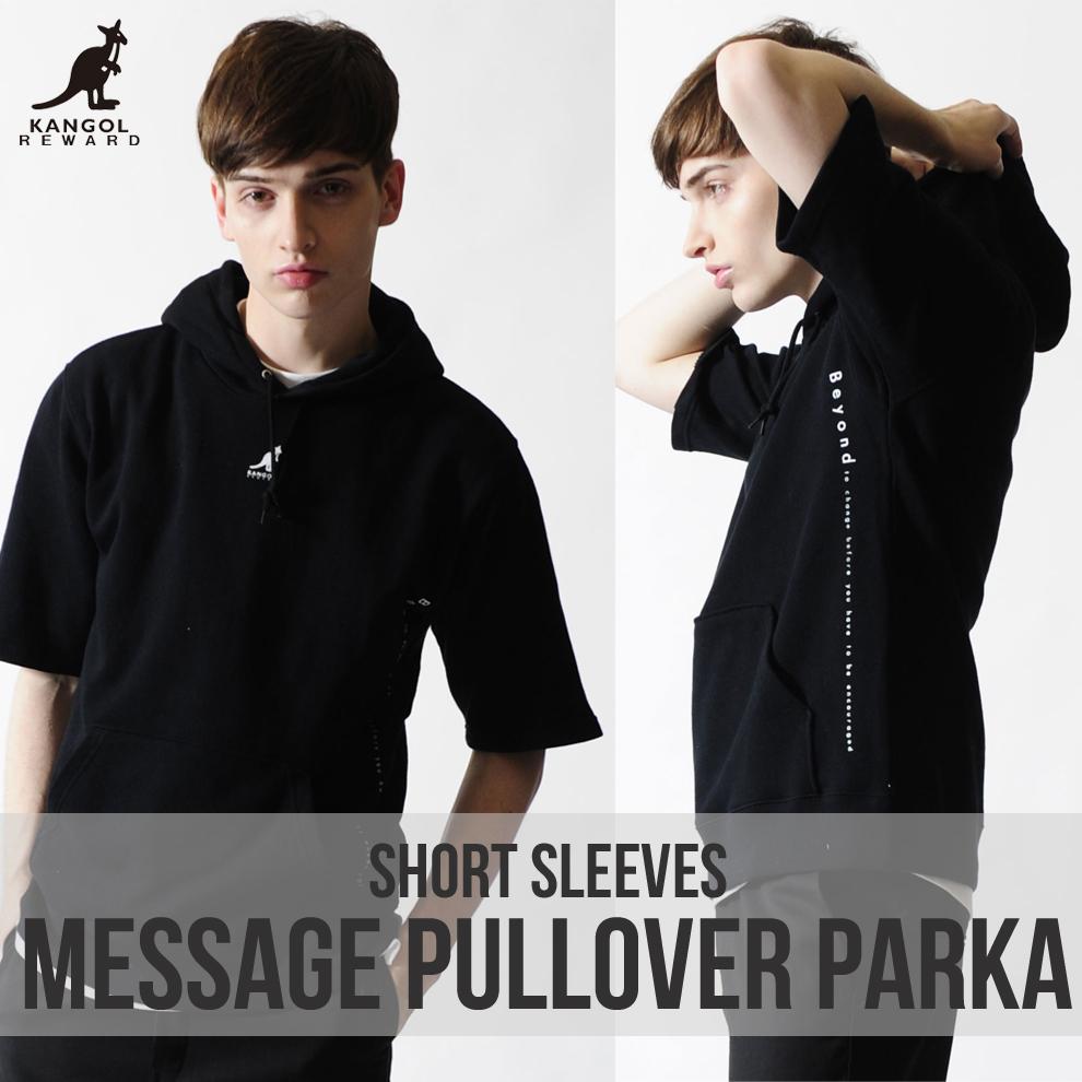 KANGOL REWARD メッセージロゴ半袖プルオーバーパーカー