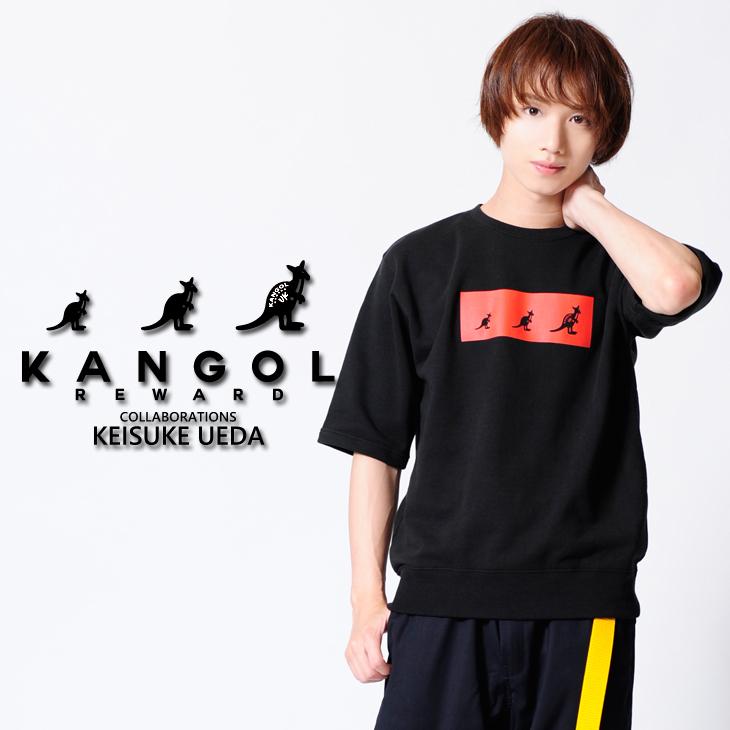 【完全受注生産】   植田圭輔×KANGOL REWARDコラボ半袖トレーナー