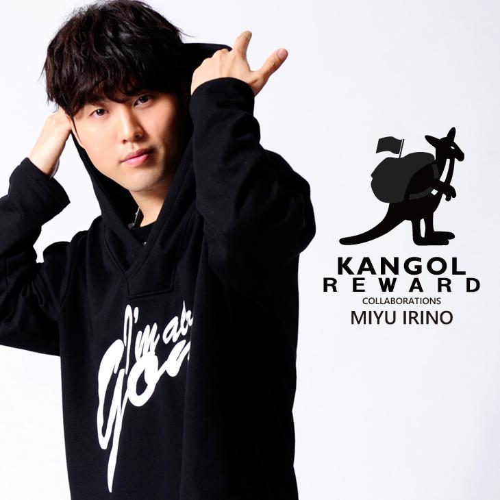 【完全受注生産】   入野自由×KANGOL REWARDコラボパーカー
