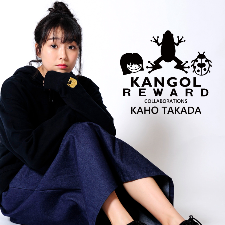 【完全受注生産】   高田夏帆×KANGOL REWARD コラボ プルオーバーパーカー
