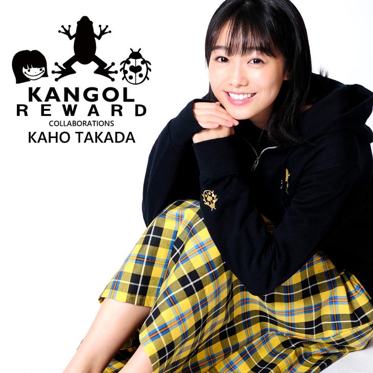 【完全受注生産】   高田夏帆×KANGOL REWARD コラボZIPパーカー