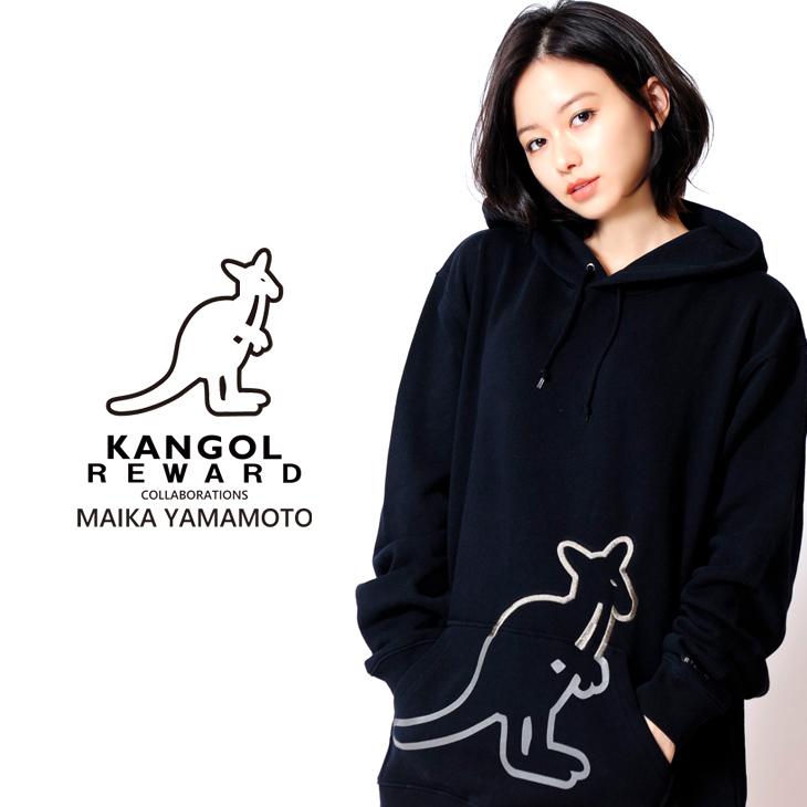【完全受注生産】   山本舞香×KANGOL REWARD コラボ プルオーバーパーカー