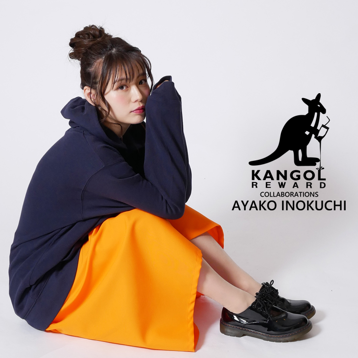 【完全受注生産】   井口綾子×KANGOL REWARD コラボパーカー