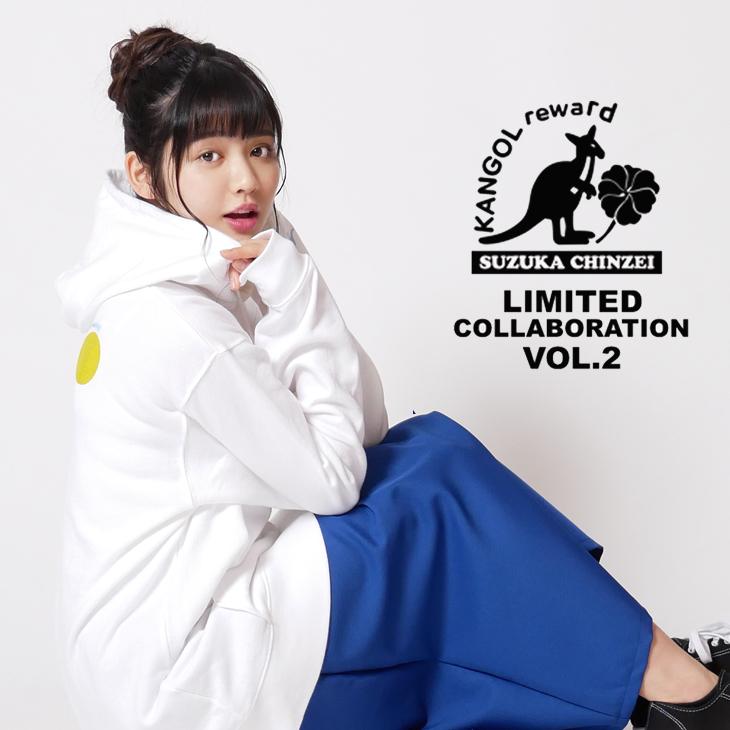 【完全受注生産】   鎮西寿々歌×KANGOL REWARD コラボレーション第二弾  コラボプルオーバーパーカー