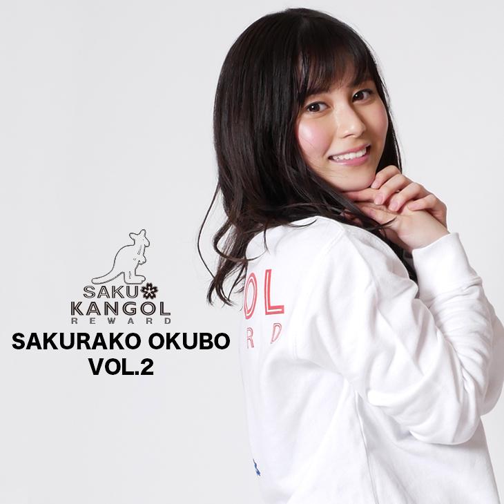 【完全受注生産】  大久保桜子×KANGOL REWARDコラボ企画第2弾  トレーナー