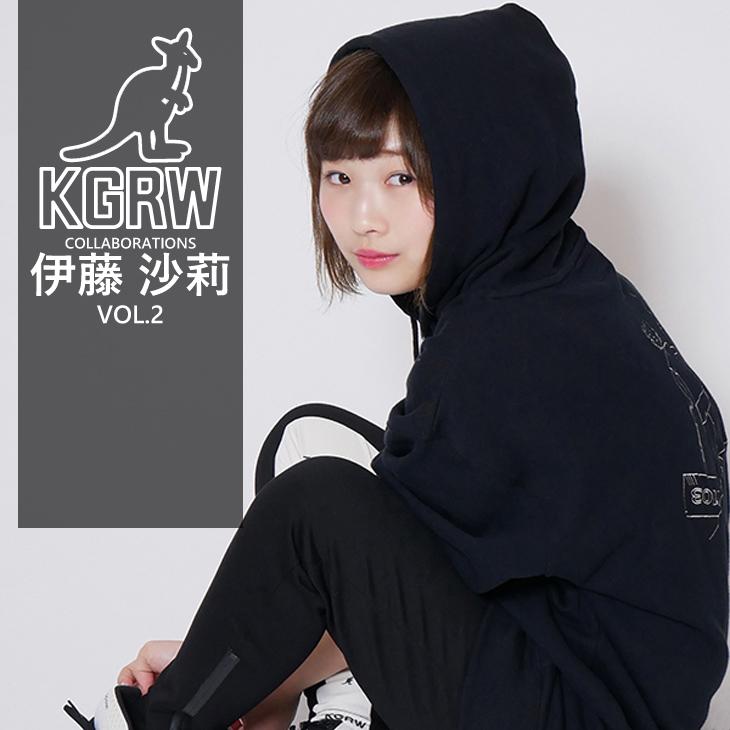 【完全受注生産】   伊藤沙莉×KANGOL REWARD コラボレーション第二弾◆  コラボプルオーバーパーカー