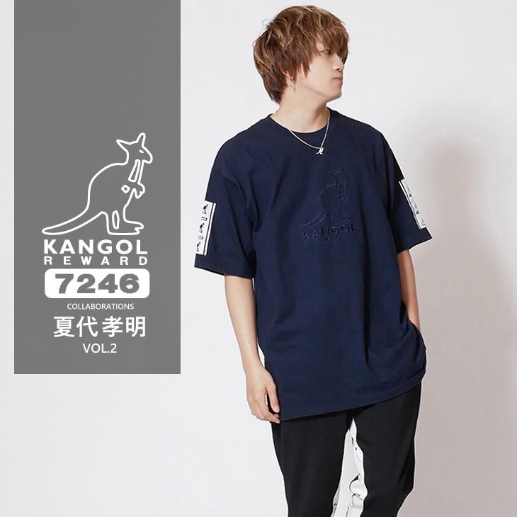【完全受注生産】   夏代孝明×KANGOL REWARD 第2弾◆ コラボ半袖Tシャツ