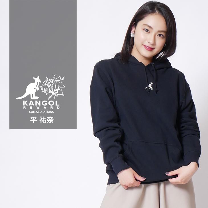 【完全受注生産】   平祐奈×KANGOL REWARDコラボ プルオーバーパーカー