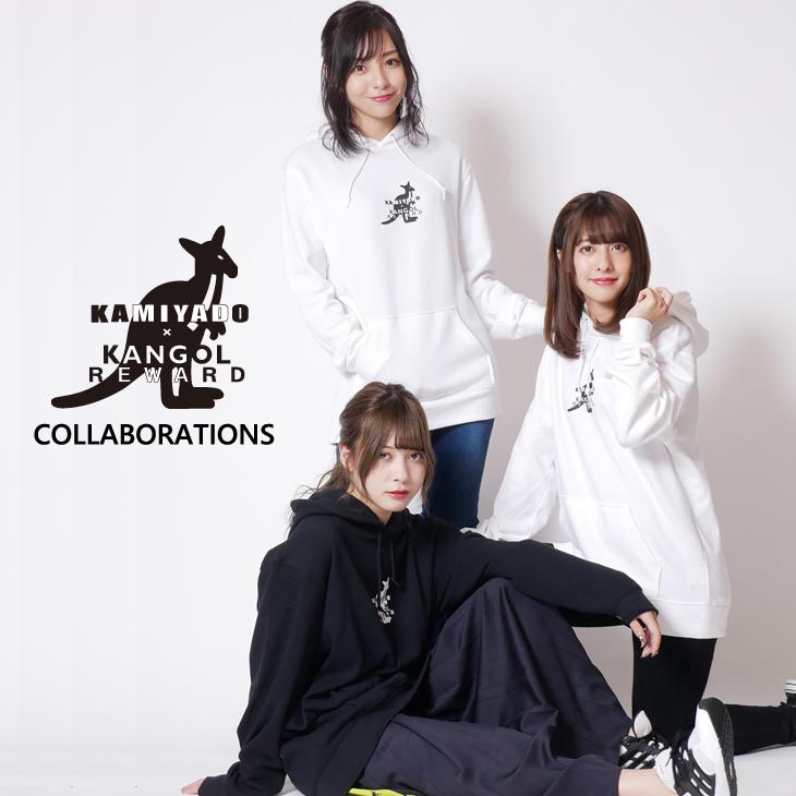 【完全受注生産】  神宿×KANGOL REWARDコラボ プルオーバーパーカー