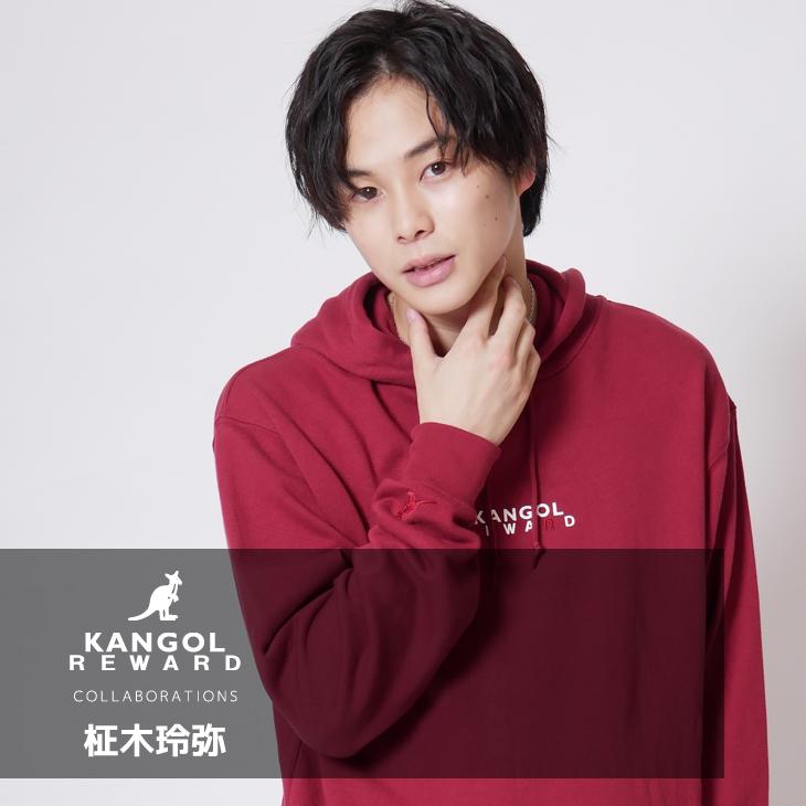 【完全受注生産】   柾木玲弥×KANGOL REWARDコラボ プルオーバーパーカー