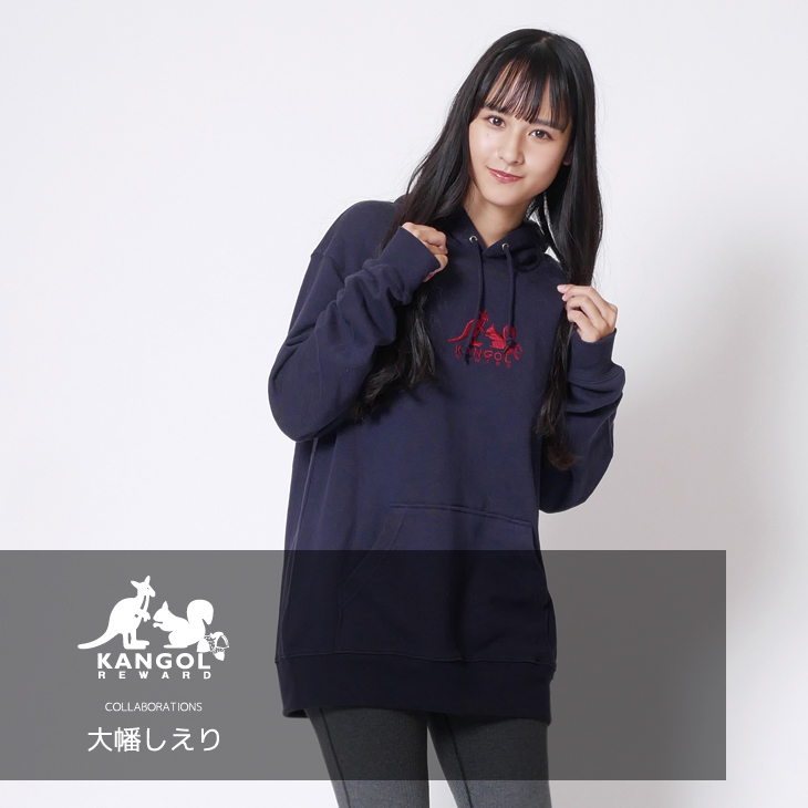 【完全受注生産】   大幡しえり×KANGOL REWARDコラボ プルオーバーパーカー