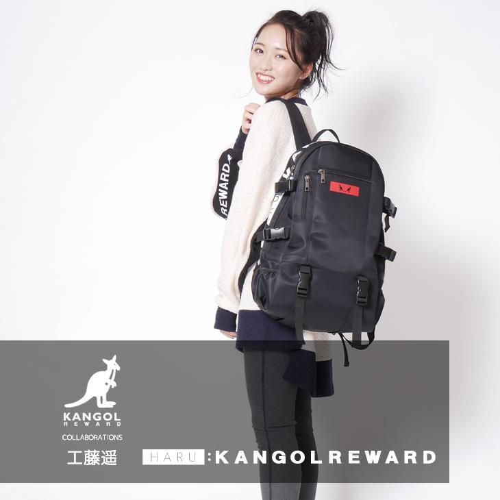 【完全受注生産】   工藤遥×KANGOL REWARDコラボ リュック