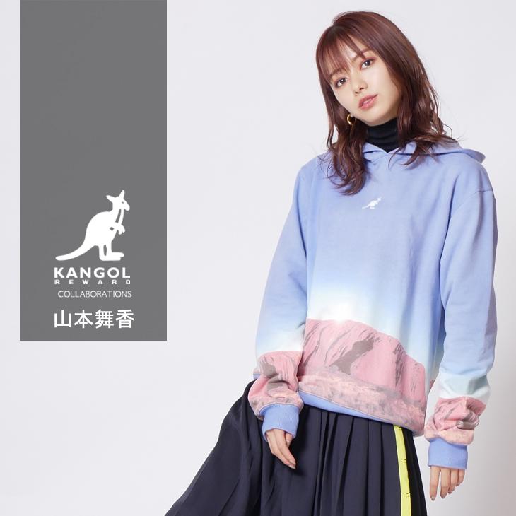 【完全受注生産】   山本舞香×KANGOL REWARDコラボ第2弾 オリジナルプルオーバーパーカー