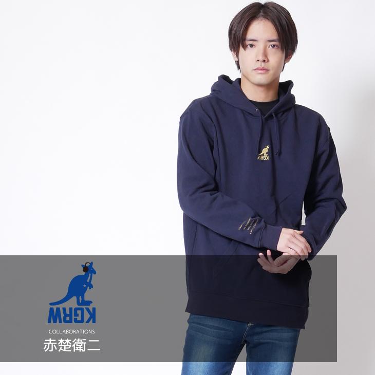 【完全受注生産】  赤楚衛二×KANGOL REWARDコラボ プルオーバーパーカー