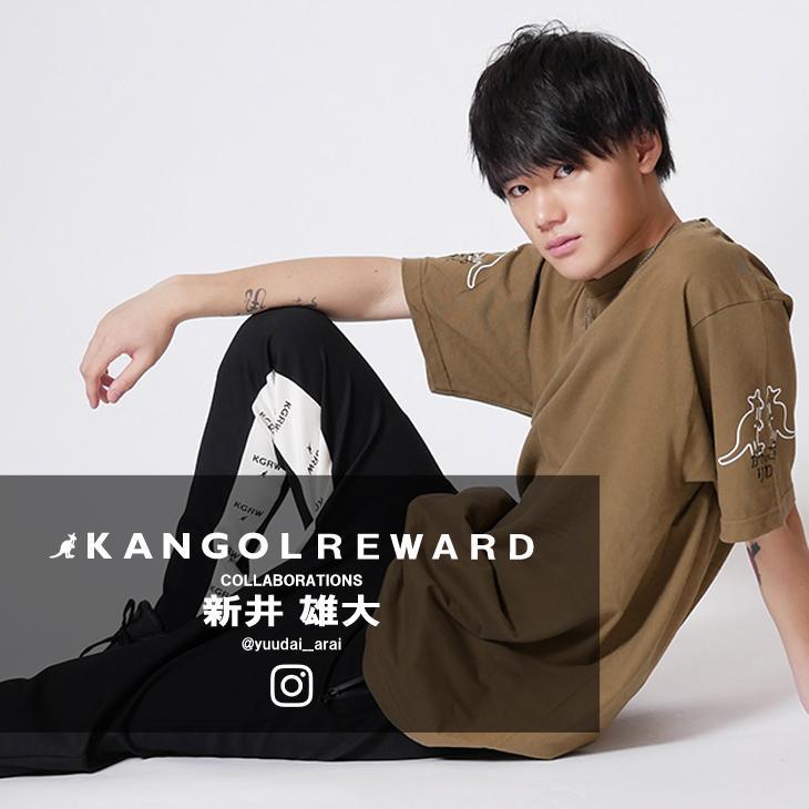 【完全受注生産】 新井雄大×KANGOL REWARD インフルエンサーコラボ半袖Tシャツ
