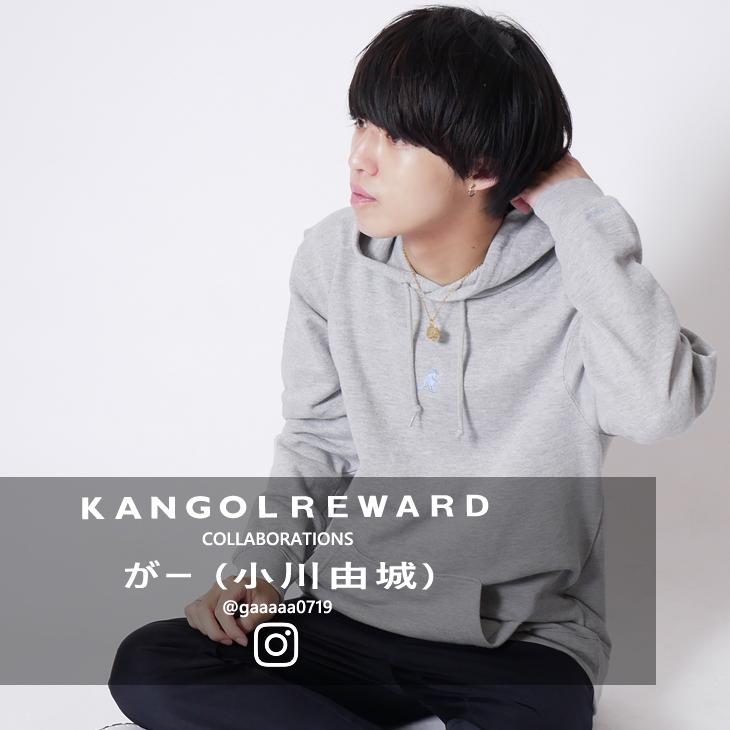【完全受注生産】  がー(小川由城)×KANGOL REWARD インフルエンサーコラボパーカー