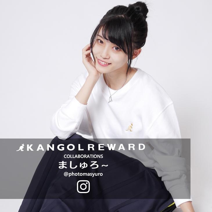 【完全受注生産】 ましゅろ~×KANGOL REWARD インフルエンサーコラボ  トレーナー