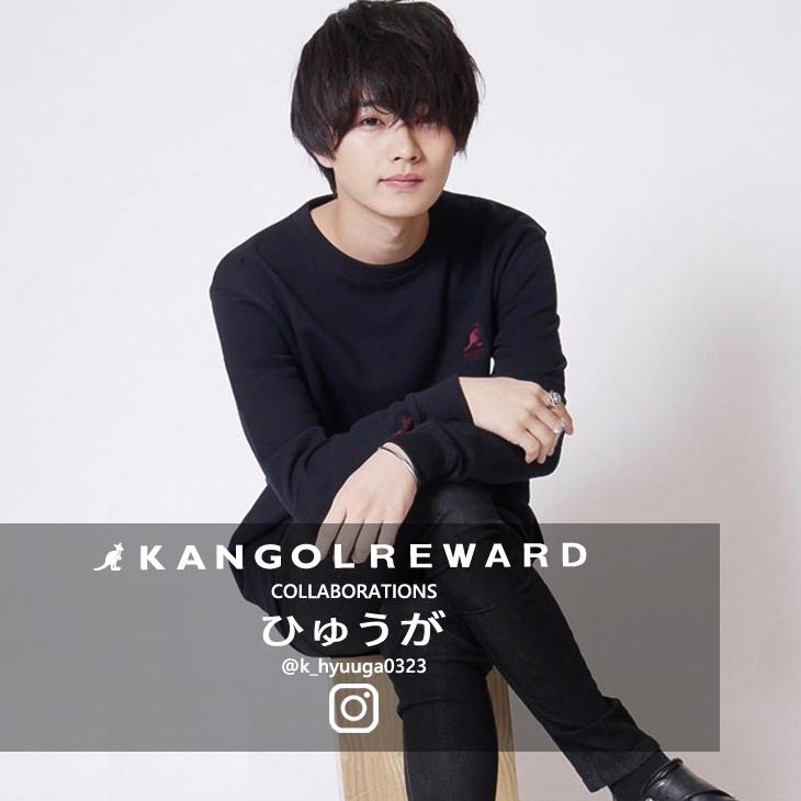 【完全受注生産】  ひゅうが×KANGOL REWARD インフルエンサーコラボトレーナー