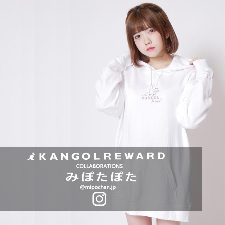 【完全受注生産】 みぽたぽた×KANGOL REWARD インフルエンサーコラボパーカー