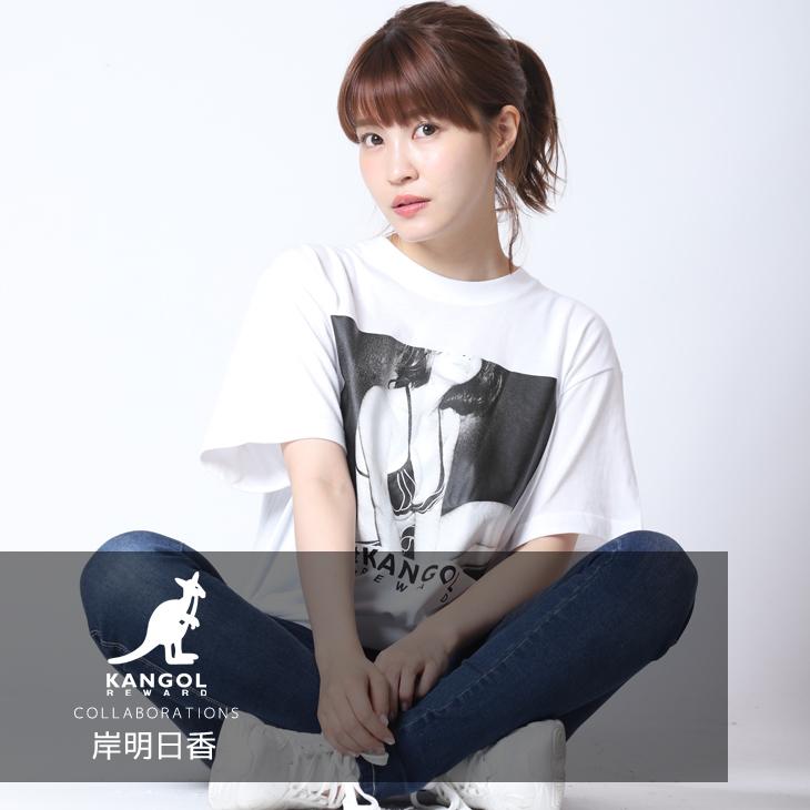 【完全受注生産】 岸明日香×KANGOL REWARD コラボ半袖Tシャツ