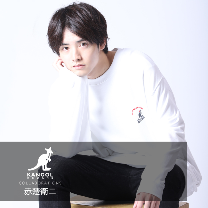 【完全受注生産】  赤楚衛二×KANGOL REWARDコラボ トレーナー